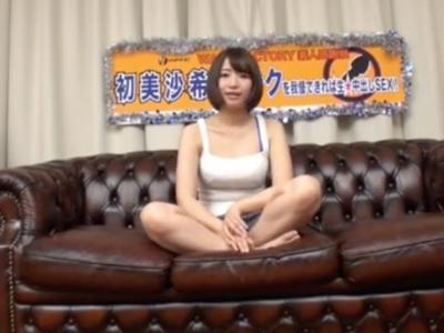【エロ動画】 初美沙希のフェラチオ・手コキ・巨乳パイズリを我慢できたら中出しゲット!そして次々にイマラチオの餌食になるヘタレ早漏男を射精させていたら、絶倫遅漏オヤジが登場