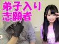 【エロ動画】黒髪のロリ系美少女を脱がして美乳&美尻を拝んだらおマンコ拝借w手マンとクンニで責め立ててフェラさせたらズボっと挿入からの顔射フィニッシュ!