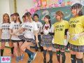 【エロ動画】佳苗るかちゃんが引退するという事で巨乳美女AIKA&大槻ひびき&宮崎あやが集結!最後まで騎乗位・正常位で中出しを受ける彼女は本当にプロでした…