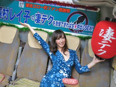 【エロ動画】スレンダーで妖艶な雰囲気を持つ美魔女・澤村レイコが熟練の凄テクを駆使して一般人男性の射精を促す!制限時間内にイカせて中出しSEX阻止しプライドを守り抜けるのか!